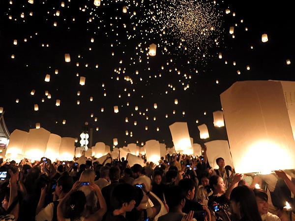 fenerfestivalitayland