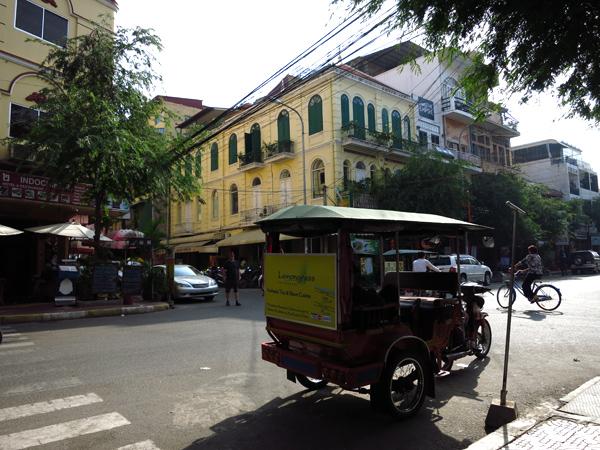 phnom penh sokak